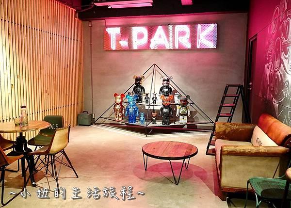 林森北路餐廳推薦 T-Park Café&eatery 美食 展場 藝術 旅館  P1110662.jpg