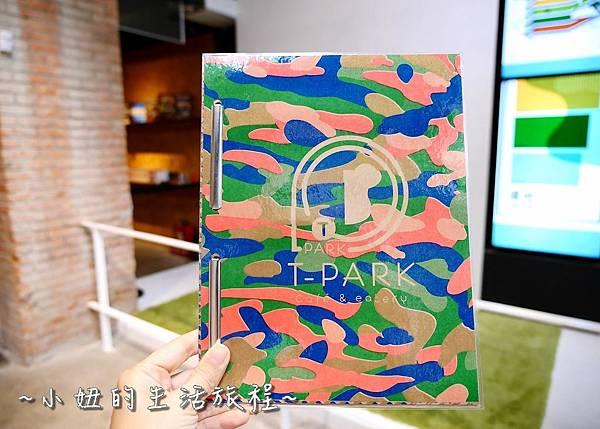 林森北路餐廳推薦 T-Park Café&eatery 美食 展場 藝術 旅館  P1110668.jpg