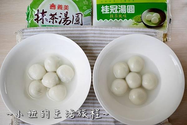 17 義美抹茶湯圓 桂冠抹茶湯圓 義美PK桂冠抹茶湯圓.JPG