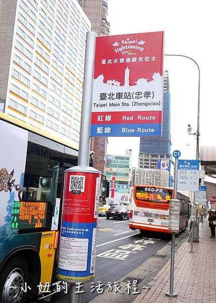 台北市雙層觀光巴士 台北一日遊 藍線 紅線 台北火車站P1110814.jpg