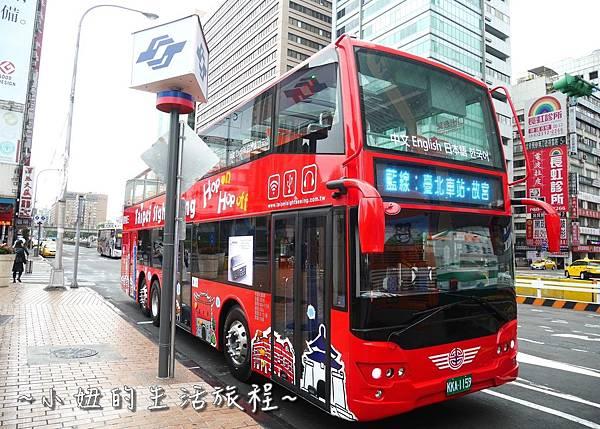 台北市雙層觀光巴士 台北一日遊 藍線 紅線 台北火車站P1110816.jpg