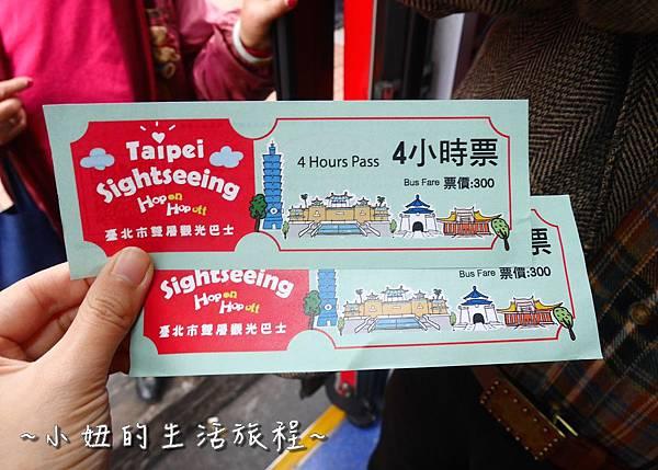 台北市雙層觀光巴士 台北一日遊 藍線 紅線 台北火車站P1110820.jpg