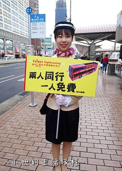台北市雙層觀光巴士 台北一日遊 藍線 紅線 台北火車站P1110821.jpg