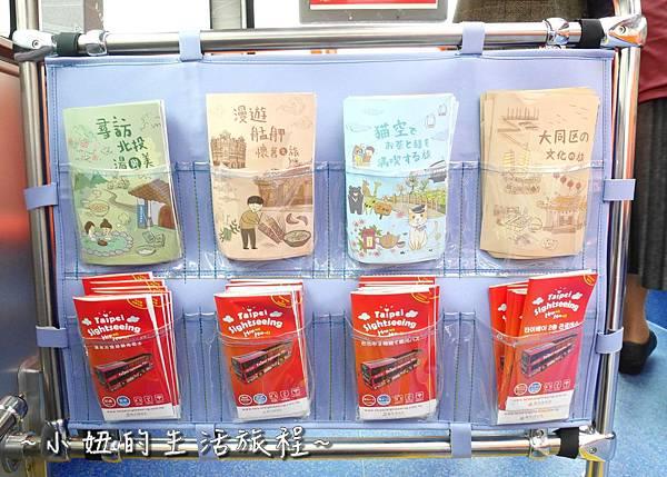 台北市雙層觀光巴士 台北一日遊 藍線 紅線 台北火車站P1110824.jpg
