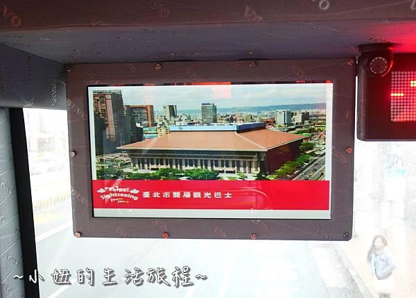 台北市雙層觀光巴士 台北一日遊 藍線 紅線 台北火車站P1110834.jpg