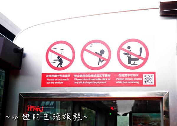 台北市雙層觀光巴士 台北一日遊 藍線 紅線 台北火車站P1110840.jpg