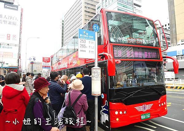 台北市雙層觀光巴士 台北一日遊 藍線 紅線 台北火車站P1110860.jpg
