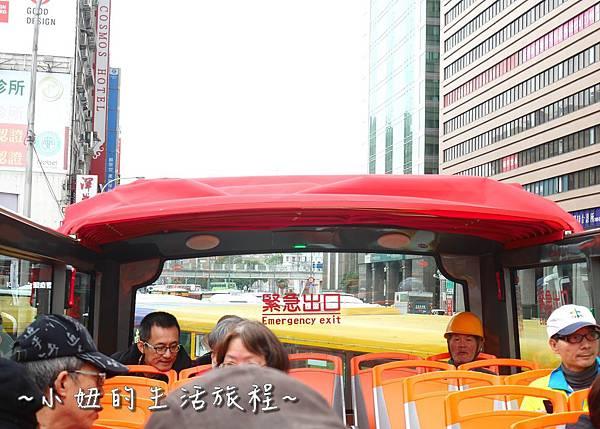 台北市雙層觀光巴士 台北一日遊 藍線 紅線 台北火車站P1110864.jpg