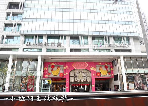 台北市雙層觀光巴士 台北一日遊 藍線 紅線 台北火車站P1110883.jpg