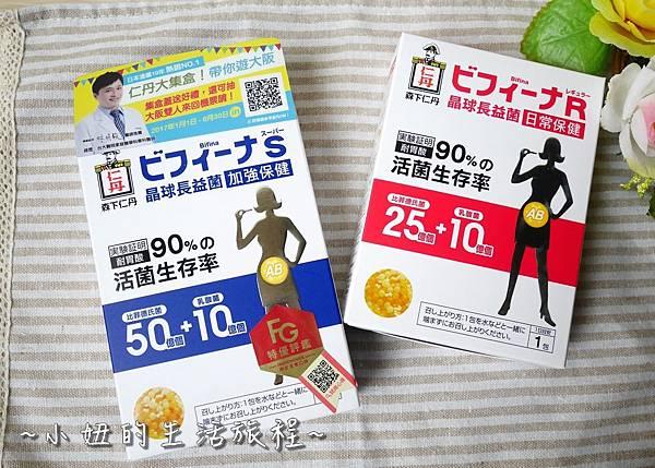 01 晶球敏益菌 晶球長益菌-日常保健.JPG