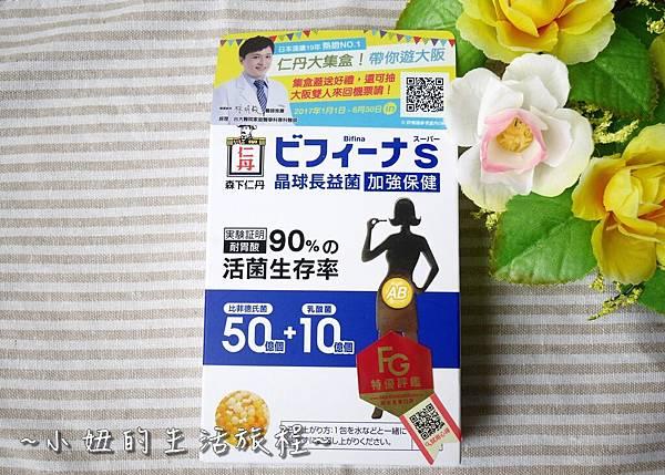 02 晶球敏益菌 晶球長益菌-日常保健.JPG
