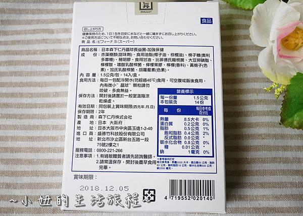 03 晶球敏益菌 晶球長益菌-日常保健.JPG