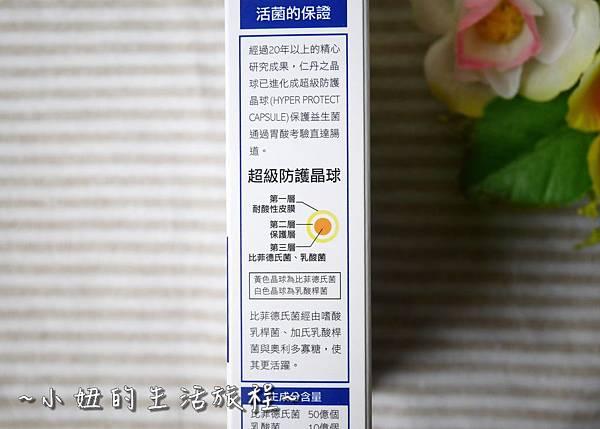 04 晶球敏益菌 晶球長益菌-日常保健.JPG