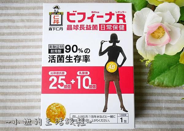 05 晶球敏益菌 晶球長益菌-日常保健.JPG