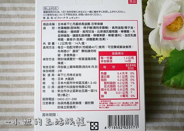 06 晶球敏益菌 晶球長益菌-日常保健.JPG