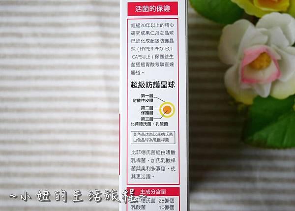 07 晶球敏益菌 晶球長益菌-日常保健.JPG