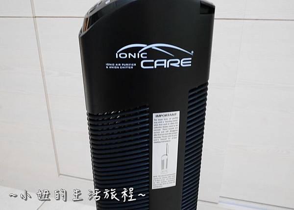 Ionic CARE  Trition X6 空氣淨化機 P1110915.jpg