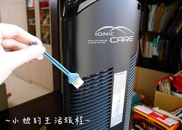Ionic CARE  Trition X6 空氣淨化機 P1110951.jpg