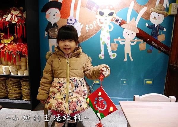 小盒子藝術教育 宜蘭傳藝中心P1120190.jpg
