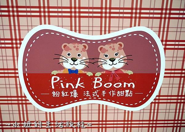 粉紅爆法式手作甜點 京華城快閃店P1120747.jpg