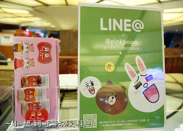 粉紅爆法式手作甜點 京華城快閃店P1120748.jpg