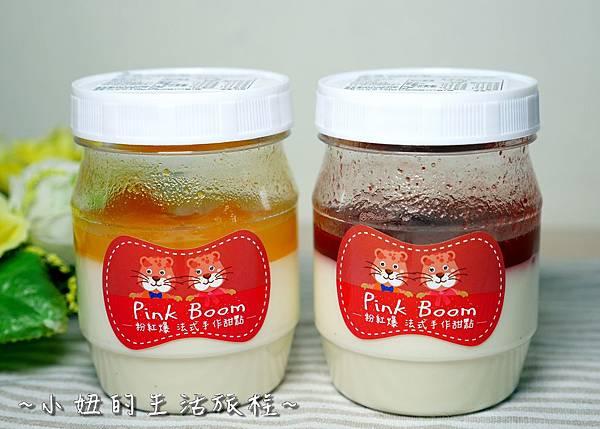 粉紅爆法式手作甜點 京華城快閃店P1120840.jpg