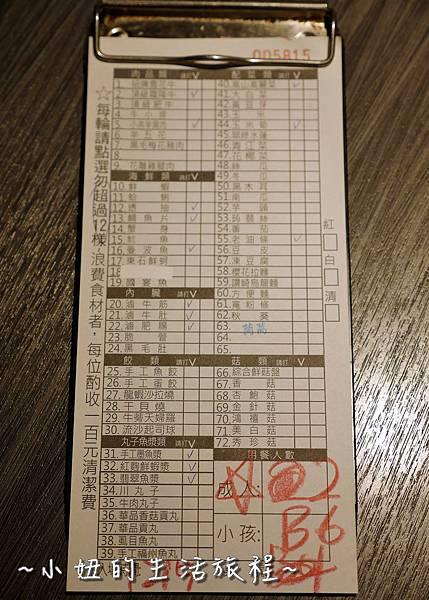 19 醉麻辣 吃到飽麻辣火鍋 鴛鴦鍋 台北吃到飽推薦 .JPG
