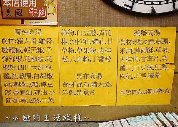 24 醉麻辣 吃到飽麻辣火鍋 鴛鴦鍋 台北吃到飽推薦 .JPG