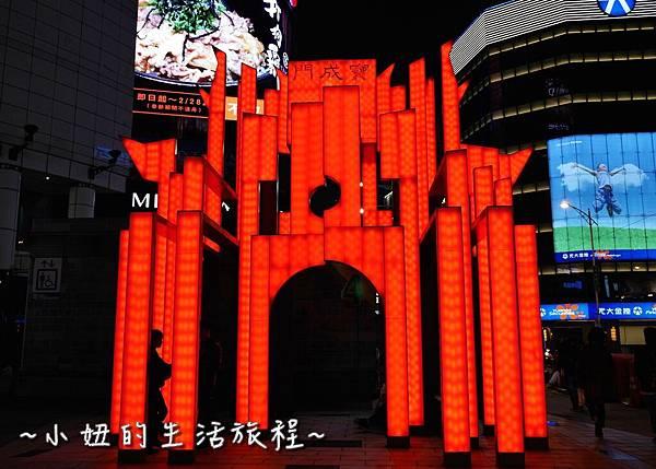 21  2017 台北燈節 西門町 台北燈會.JPG
