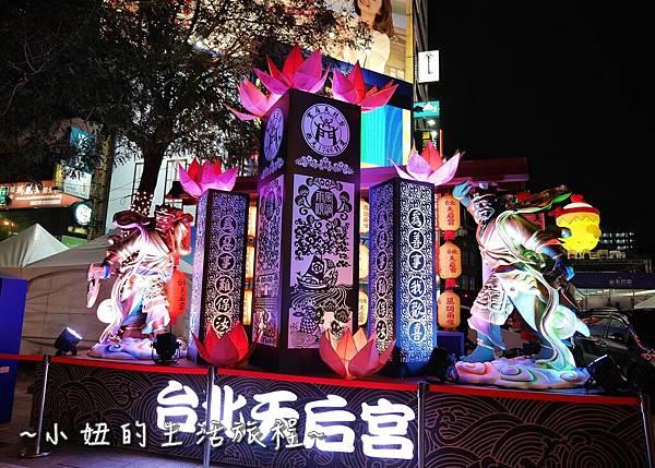 25  2017 台北燈節 西門町 台北燈會.JPG