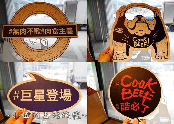 01 王品 cook beef.jpg