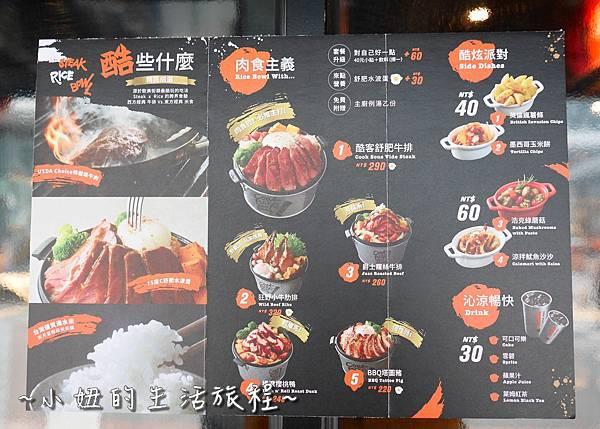 03 王品 cook beef.JPG