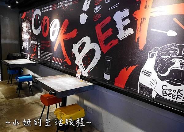 05 王品 cook beef.JPG