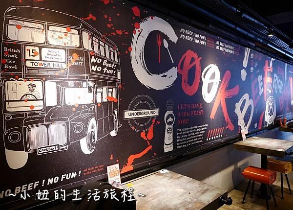 09 王品 cook beef.JPG