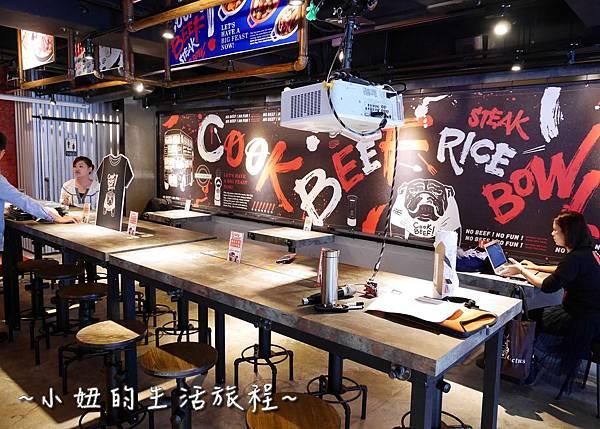 13 王品 cook beef.JPG