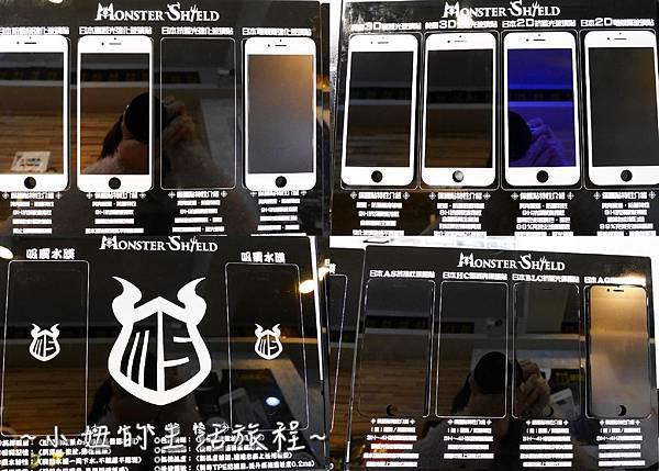 06 士林手機包膜 怪獸包膜 客製化.jpg