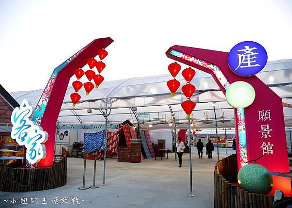 20 2017 雲林燈會  台灣燈會 雲林高鐵站  日期 交通 管制.JPG