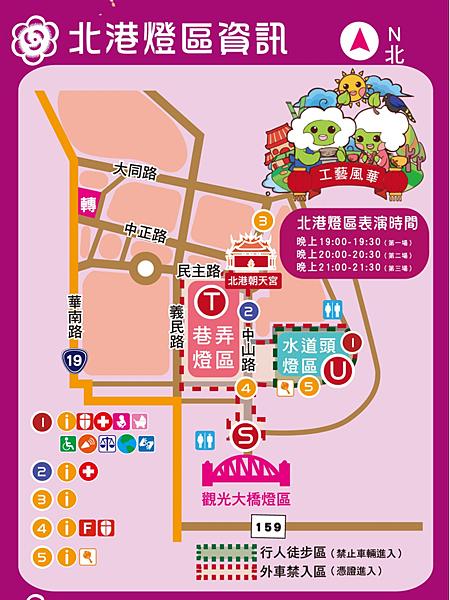 北港燈區地圖