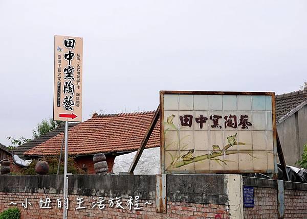 06  2017田中蜀葵花海節 彰化 田中窯.JPG