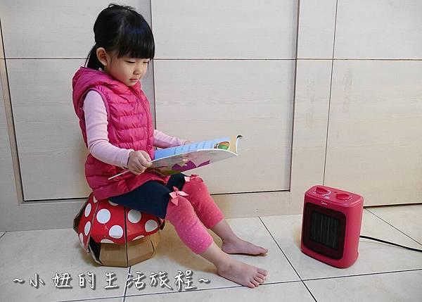 Midea美的 mini食代 電暖爐P1150872.jpg
