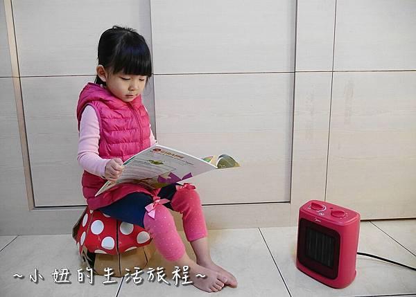 Midea美的 mini食代 電暖爐P1150876.jpg