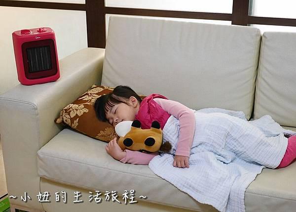 Midea美的 mini食代 電暖爐P1150879.jpg