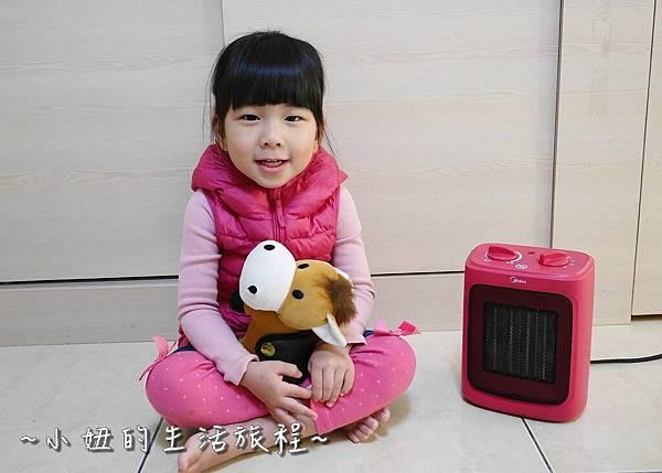 Midea美的 mini食代 電暖爐P1150894.jpg