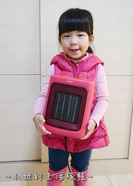 Midea美的 mini食代 電暖爐P1150897.jpg