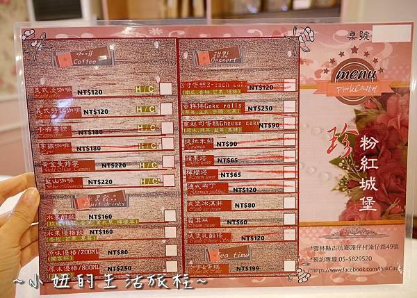 雲林 珍粉紅城堡P1150490.jpg