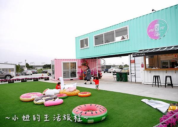 彰化 Hao-Yu好悠咖啡P1150761.jpg
