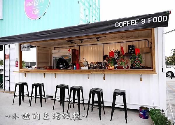 彰化 Hao-Yu好悠咖啡P1150765.jpg