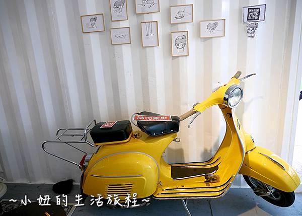 彰化 Hao-Yu好悠咖啡P1150769.jpg