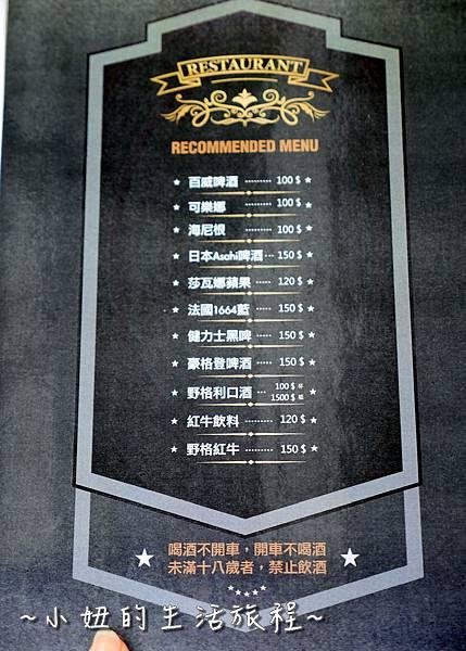 彰化 Hao-Yu好悠咖啡P1150796.jpg