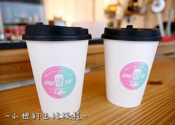 彰化 Hao-Yu好悠咖啡P1150809.jpg